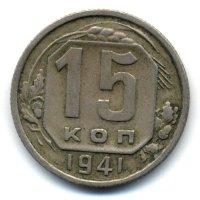 Продать монеты в калининграде иконка герб