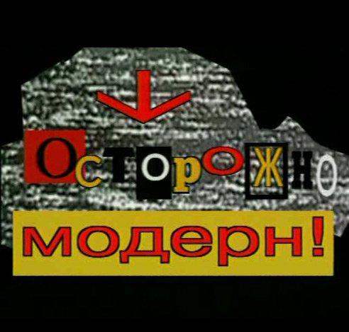 Пародия на Дмитрия Нагиева 7-летнего ребенка - YouTube
