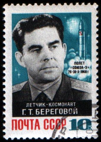 30 июня 1995 скончался Георгий Тимофеевич Береговой