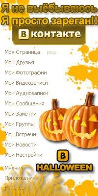 Дэн Губанов