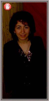 Лиана Джавадян, Сисиан