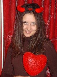 Мария Ивашечкина