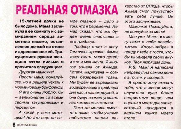 http://cs19.vkontakte.ru/u2526472/5751437/x_fd080074.jpg