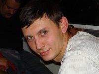 Сергей Пупченко, Токмок