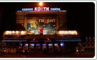 фото Кондратьевский 90 конти е казино