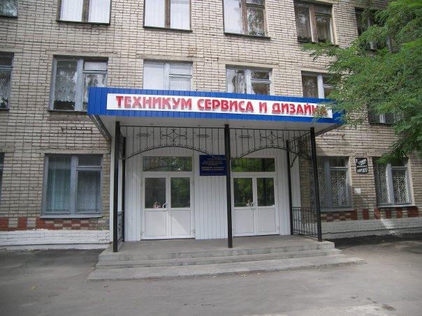 Колледж и техникумы дизайна москва