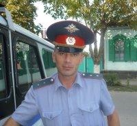 Виктор Краснов, 5 марта 1986, Волгодонск, id30906704