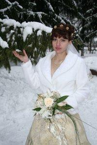Елена Бильдинахарламова, 11 июня 1982, Железногорск, id32509111