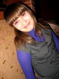 Ирина Ан, 1 января 1986, Боград, id33095399