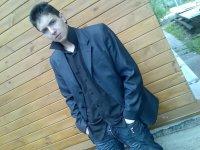 Andrey Attractive