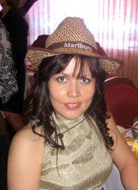Анна Семенова, 18 января , Хабаровск, id15623736