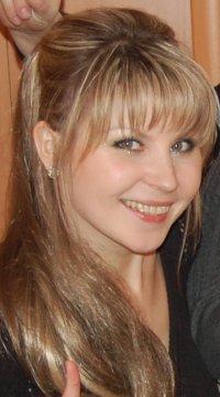 Наталья Детковская, 22 ноября , Кемерово, id38498286