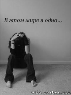 Оля Навгородцева, Макинск - фото №27