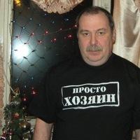 Сергей Щедров