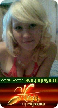 Айгулина Якушева