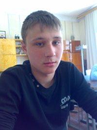 Сергей Кравец, 26 июня 1992, Киев, id31674013
