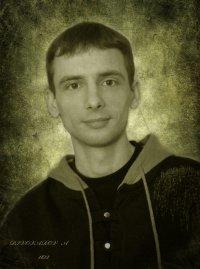 Андрей Пивоваров, Одесса, id8468675