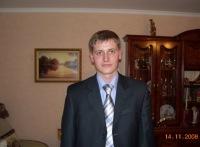 Иван Засыпкин
