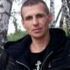 ВКонтакте Сергей Типа фотографии