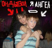 Артурчег Миронов