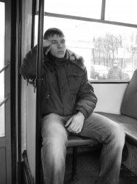 Дмитрий Тростин