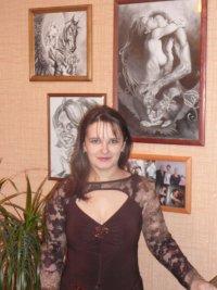 Елена Черкасова, Дзержинск