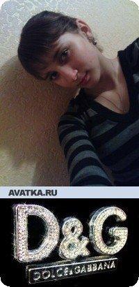 Нэсти Перетяченко