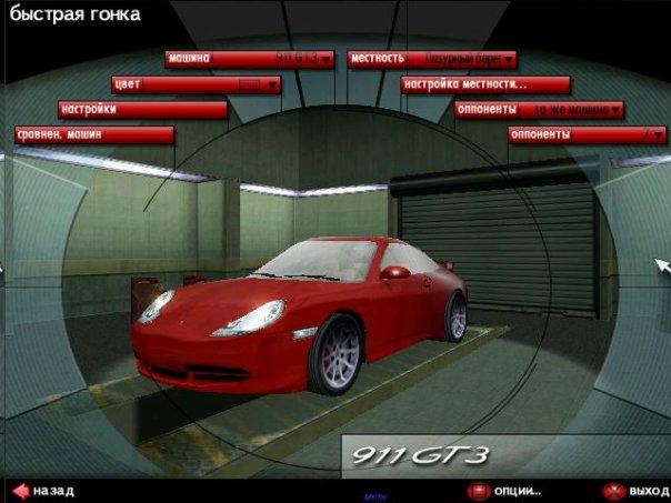 машины для porsche 2000