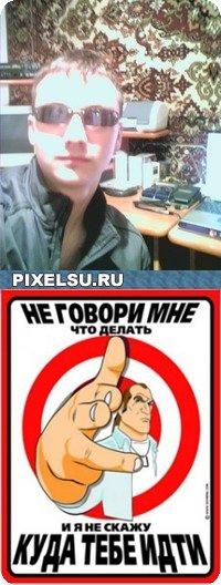 Руслан Овсянников