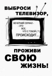 Вследствие ДТП с участием автобуса с детьми погибла концертмейстер днепровской оперы Томчук - Цензор.НЕТ 4579