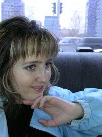 Марина Булах