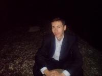 Ruslan Mamiev