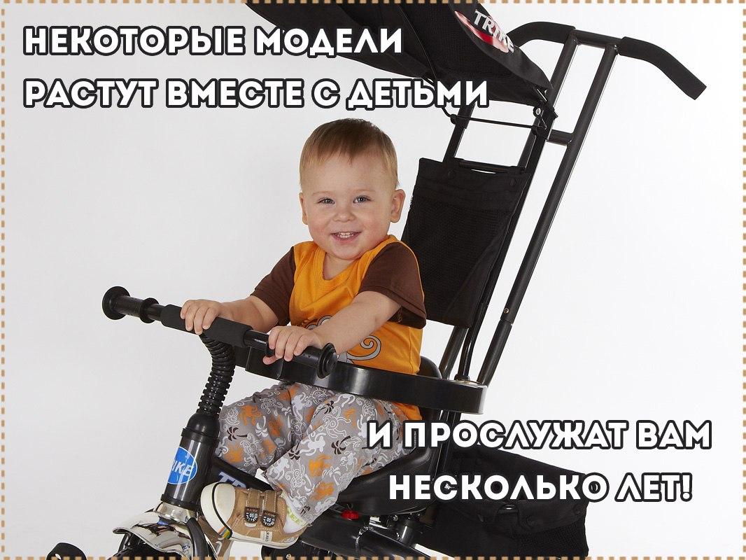 Велосипеды растут вместе с детьми!
