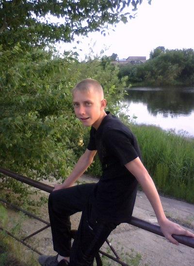Тима Зыков, 5 ноября , Одесса, id189801248