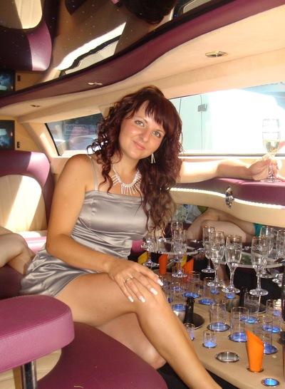 Маргарита Гиль, 21 августа , Харьков, id88653997