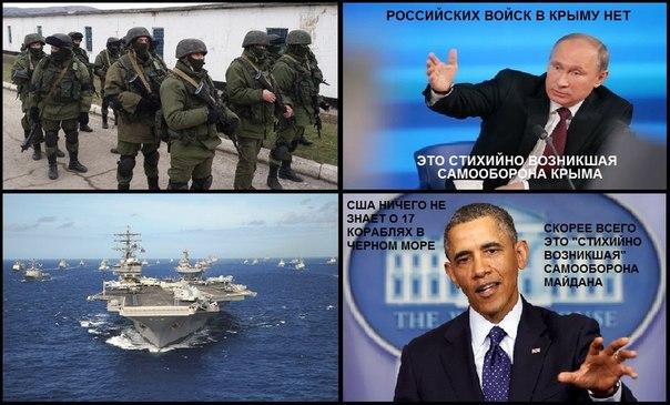 Украина сможет обойтись без российского газа, - и.о. главы МИД - Цензор.НЕТ 6635