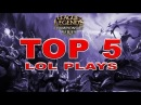 Top 5 League of Legends Plays of LCS NA & EU Week 8 (Best #1 Pro Team Fights)