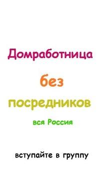 объявления днепропетровск услуги интима