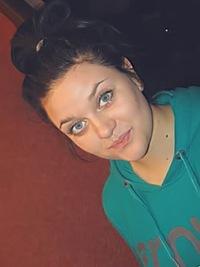 Юлия Кузуб, 17 апреля 1992, Москва, id198551134