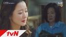 181006 tvN Nine Room preview EP.2 ~ Kim Hee Seon