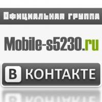 Скачать на телефона программу в контакте на самсунг