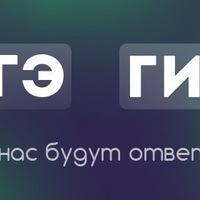 Русский язык 10 класс вариант ря 00102
