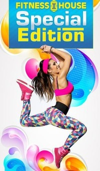 Fitness House Special Edition 2014