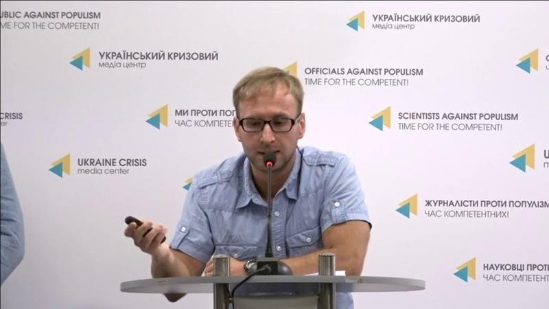 Презентація звіту про роботу системи електронних закупівель ProZorro. УКМЦ 29.08.2018