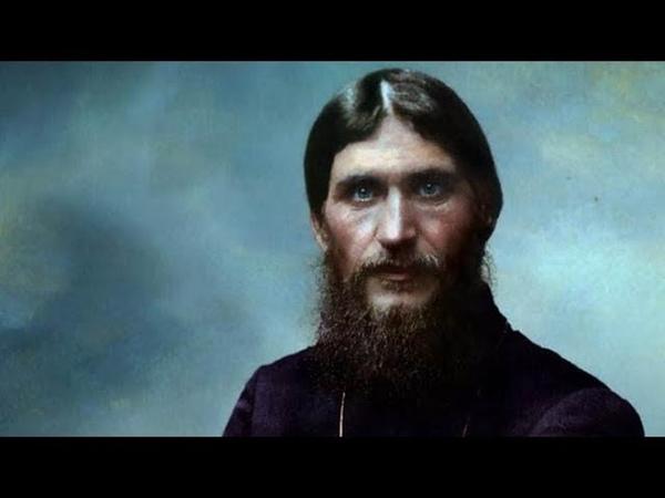 Люди отказываются верить в то,что сказал Распутин,а власти закрыли его дневники в архивах