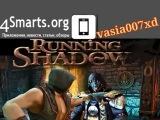 Обзор Бегущая Тень (Running Shadow) (Android, iOS)