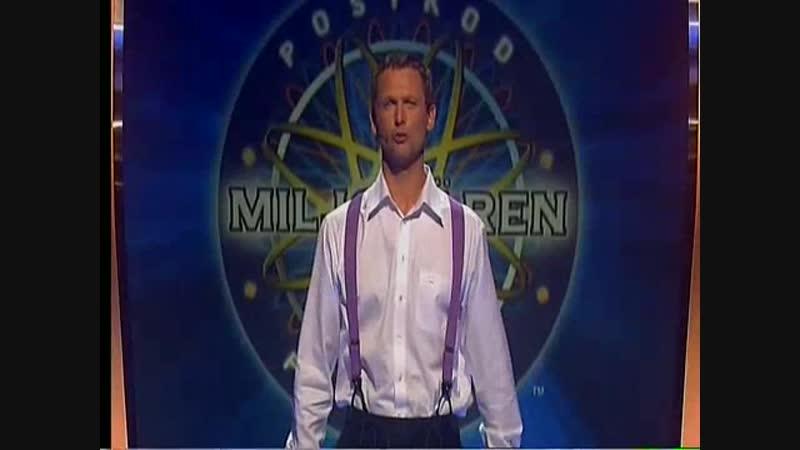 Postkodmiljonären (18.08.2007) Anders Berg (Part 1)