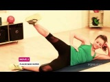 Emily VanCamps Revenge Body Workout  Get the Bod