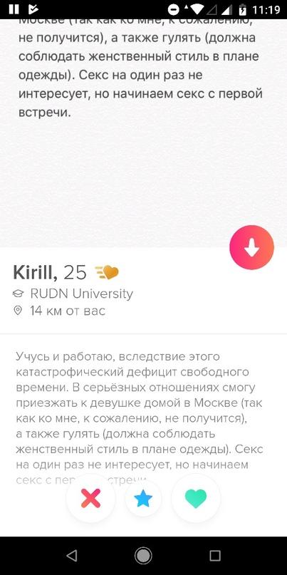Людмила Кудрявцева |