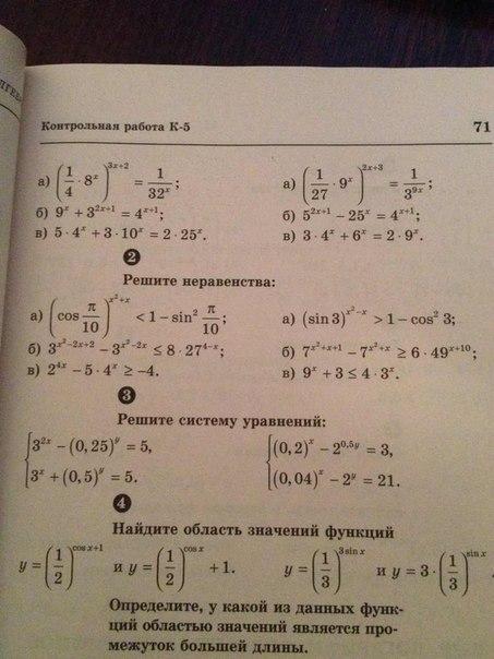 гдз сборник задач по матиматике лисичкин
